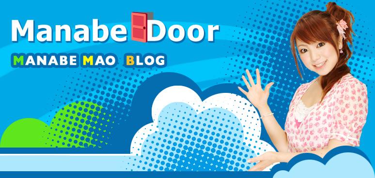 Manabe Door